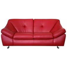 """Двухместный диван """"Витэлия"""""""